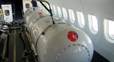 Zusatztanks für Überführungsflug, Boeing 717, N475HA